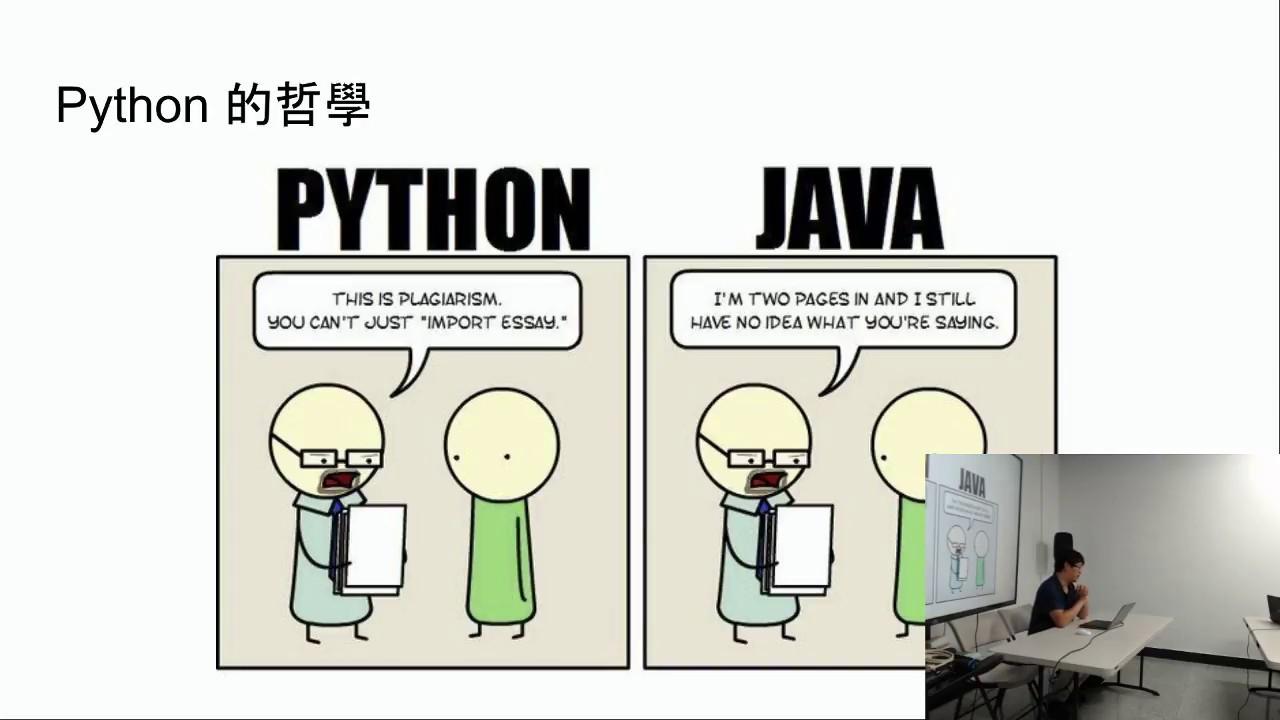 Python 入門工作坊(上) part1 講者:Victor Gau