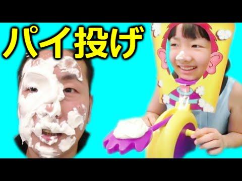 鈽呯敓銈儶銉笺儬銇俱伩銈岋綖锛併�屻儜銈ゃ儠銈с偆銈广�嶁槄Pie throwing game銆孭IE FACE銆嶁槄