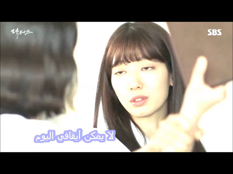 Park Shin Hye ( Doctors Ost ) ll Unstoppable { Arabic sub }