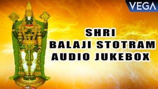 Shri Balaji Stotram Vol - 2 || Audio Jukebox || Devotional Songs