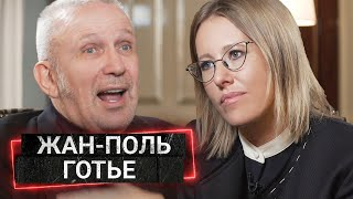 ЖАН-ПОЛЬ ГОТЬЕ: о Кадырове, каминг-ауте и Билли Айлиш