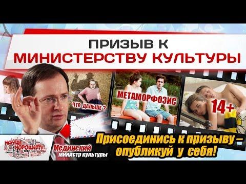 Фильм Наследники (2015) смотреть онлайн бесплатно в