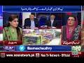 News Talk with Asma Chaudhry | 01 NOV 2017