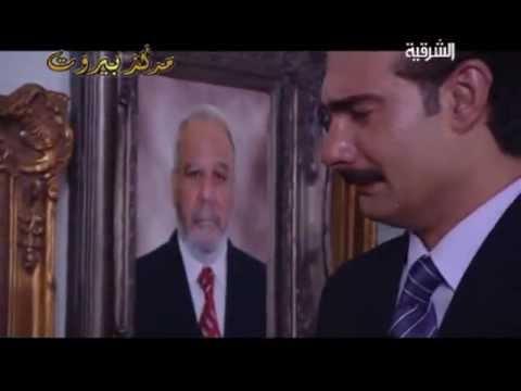 مسلسل اعلان حالة حب الحلقه الثلاثون thumbnail