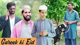 Gareeb Ki Bakra Eid | Eid ul Adha Special | Bwp Production