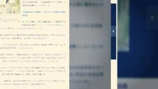 吉田鋼太郎が広末涼子に一目惚れ!4度目結婚に加速 Smartザテレビジョン...
