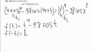 Видео урок №14-5 (задание С1).mp4