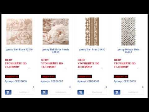 Rifra - Сантехника и мебель для ванной комнаты - Часть 2 - YouTube