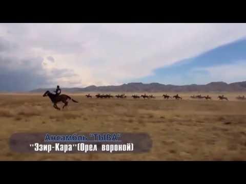 Aesir-Kara Tuvan Throat Singing... Ancient Turk ic/ish Music
