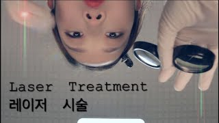 피부과 레이저 시술 ASMR Dermatologist Laser Treatment ASMR l Laser Sounds