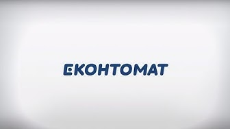 Еконт: Как да получиш пратка от Еконтомат