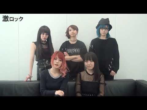 DOLL$BOXX、ニュー・ミニ・アルバム『high $pec』リリース!―激ロック 動画メッセージ