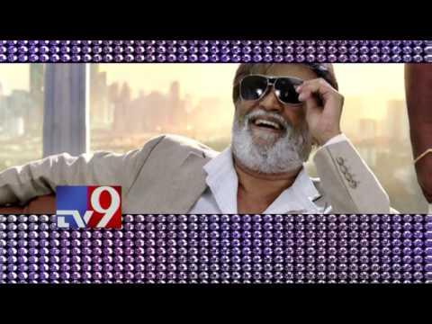 Pawan Kalyan's Katamarayudu teaser an online rage ! - TV9