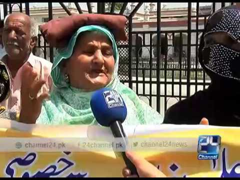 24 Report: The slum residents protest on Faisalabad district council chowk