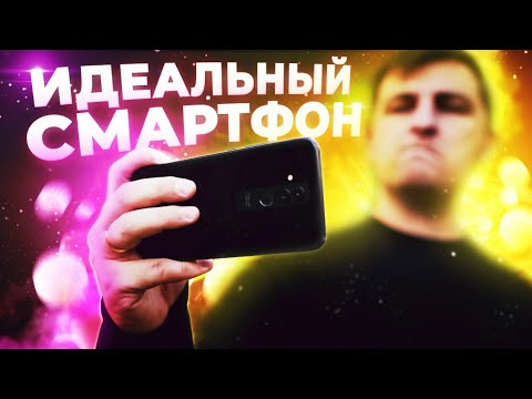 Смартфон мечты по версии Stupidmadworld