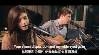 Against The Current - All Too Well (Cover) Lyrics 中英歌詞…