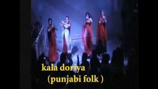 Kala doriya ( Punjabi Folk  Album Amrica ma indian dhaba ) Free karaoke with lyrics by Hawwa -