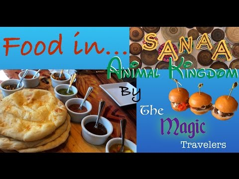 Food in... Sanaa Animal Kingdom Walt Disney World