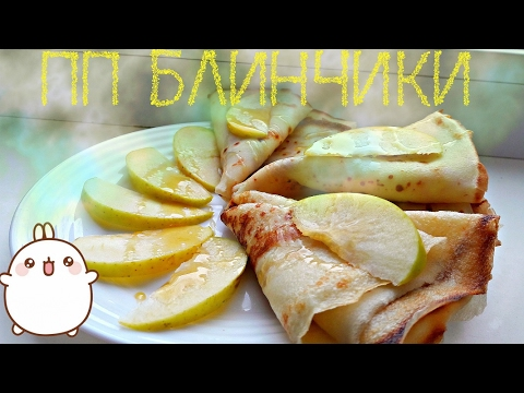 Рецепт ПП Блинчики | Healthy Pancakes