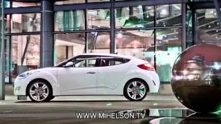 Hyundai Veloster ВИДЕО СЛАЙД с Александром Михельсоном смотреть
