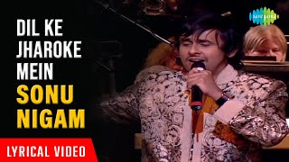 Sonu Nigam Live Concert | Dil Ke Jharoke Mein Tujhko Bithakar | An Evening in London