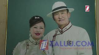 zaluu.com - Үндэсний тэргүүлэгч сайт