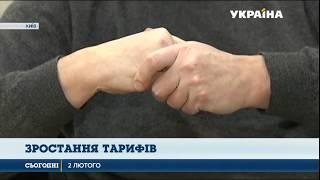 26 з половиною мільярдів гривень заборгували українці за газ