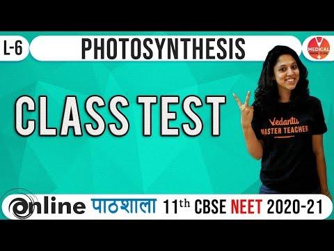 Repeat Biology Class 11 | Photosynthesis | Neet Online Test