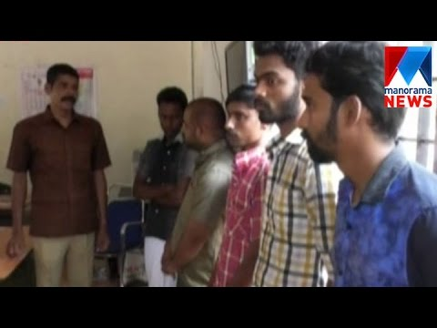 Animal robbers arrested from Aluva   Manorama News
