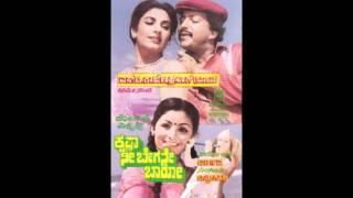 Krishna Nee Begane Baaro - Ee Baalalli Shanthi