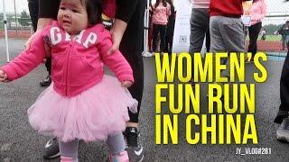 WOMEN's FUN RUN in CHINA