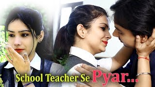 School Teacher Se Pyar | F.L.I.S | Episode #4 | Cute Love | FT. Ritik Kumar & Naresh Sharma | 2018