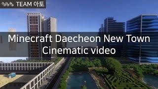 Minecraft cinematic video [ Da…