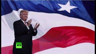 видео 9 Канал ТВ - Визовые реформы Трампа
