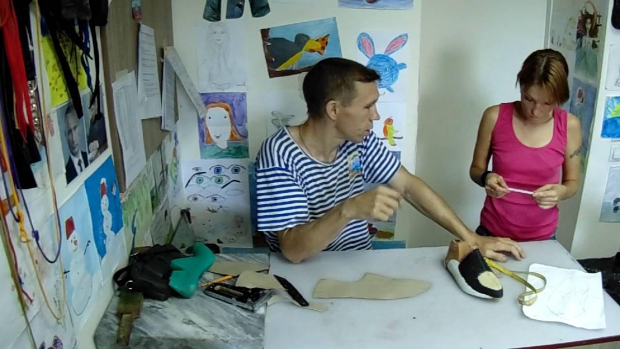 PROTHESIS - Изготовление (фрезерование) обувной колодки - YouTube