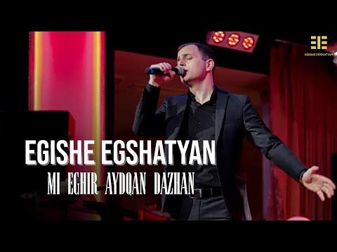 Egishe Egshatyan - Mi Eghir Aydqan Dajan (2019)