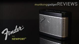 รีวิว : ลำโพงบลูทูธ Fender Newport