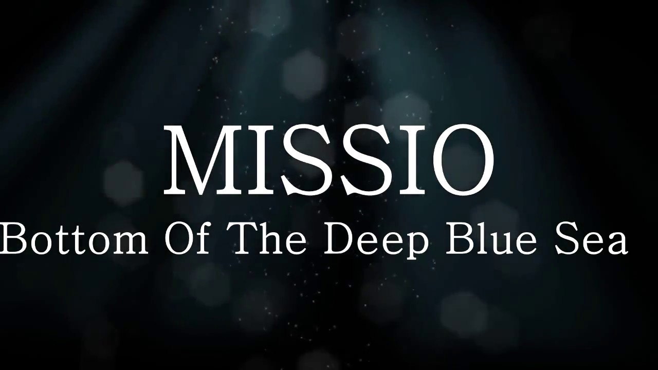 Bottom of the deep blue sea lyrics