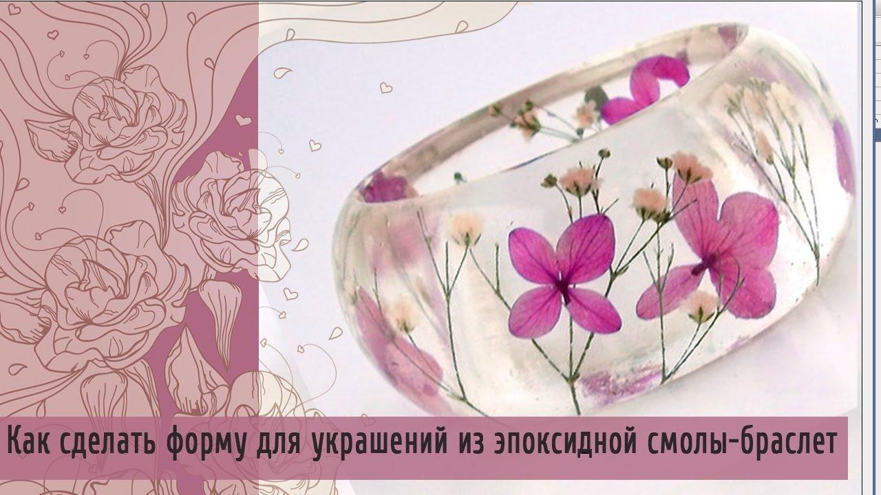 Кристаллы из эпоксидной смолы в одном комплекте: кулон, кольцо и .