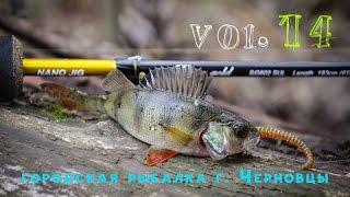 городская рыбалка Черновцы(Видео о зимней рыбалке на озерах города Черновцы. Так как зимний спиннинг ограничивает рыбалку, пришлось..., 2015-12-15T18:40:42.000Z)