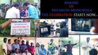 Making Of Mylanchi Monchulla Veedu Malayalam Movie  Asif Ali  Jayaram  Kanika
