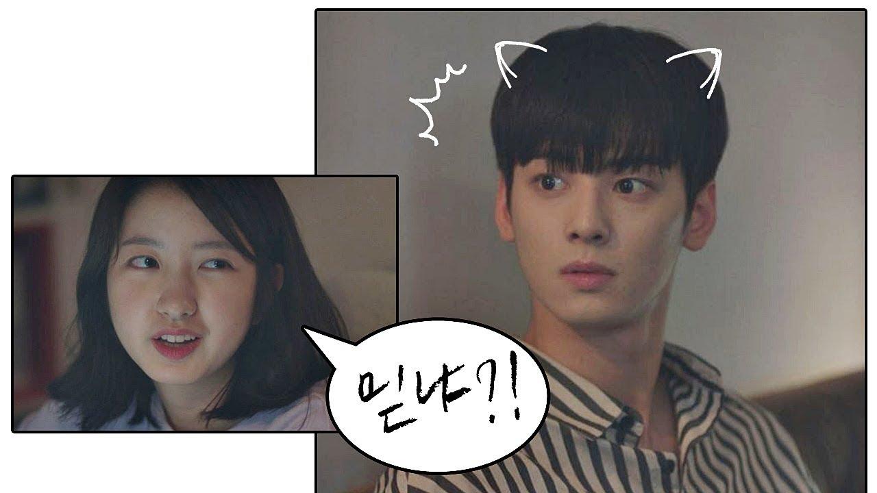 Drama 2018] My ID is Gangnam Beauty, 내 ID는 강남미인 - Page