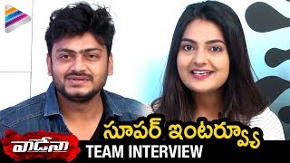 Vadena Movie Team Interview | Shiv Tandel | Neha Deshpande | Chammak Chandra | Telugu Filmnagar