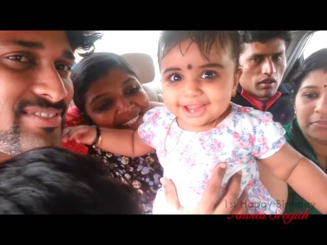 Achante ponnu mole..Song # ANVITA SREEJITH - Happy 1st Bday Annootty..
