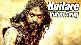 Gajakessari - Hoilare Full Video Song I Rocking Star Yash | Amoolya I Chintan Vikas | V Harikrishna