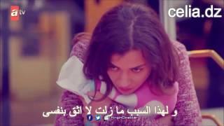 أغنية صغيرة (مترجمه) Sezen Aksu - Küçüğüm  ◀ مسلسل الأزهار الحزينة Kirgin çiçekler
