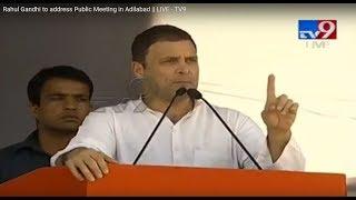 Rahul Gandhi address Public Meeting in Adilabad || LIVE - TV9