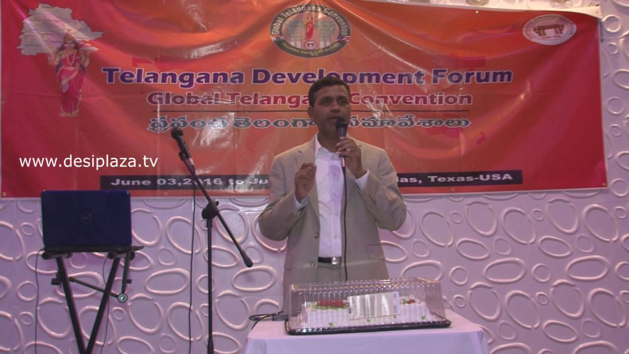 Vishweshwar Kalvala, President of TDF speaks about world convention