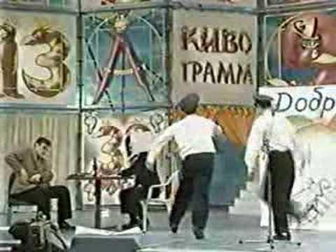 Новые Армяне КВН New Armenians Novie Armyane 1997 1/4 Muz