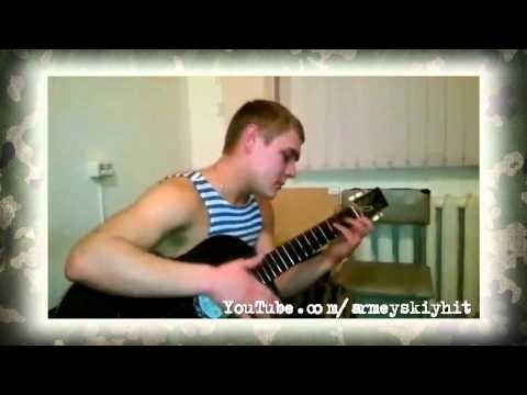 Песни под гитару - скачать бесплатно или слушать онлайн